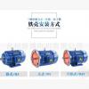 Y2/YE2-132M-4/7.5kw立式电机微型机电三相交流异步电动机马达380