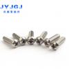厂家直销GB818不锈钢半圆十字螺丝 蘑菇头螺丝 圆头螺丝M3M4M5M