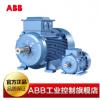ABB电机 马达M2BAX 7.5KW 铸铁电机 2P B3 B5 380V 三相异步电机