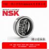 销售NSK轴承2220K 调心球轴承2220K+H320 111520