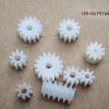注塑厂尼龙涡轮开模生产 五金塑料配件齿轮模具设计与制造
