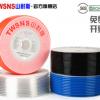 气管PU管气动软管台湾山耐斯PU10mm 10*6.5 10x6.5空压机软管