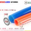 气管8山耐斯气动软管PU8mm 8*5 8x5空压机风管透明红PU管包邮