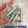 国标201不锈钢膨胀螺丝螺栓钩空调支架加长超长拉爆M68101216