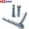 供应 加长锥母拉爆 内膨胀螺栓 减速带地锁专用膨胀螺丝 M6-M16