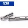 EPEAN/亿品 304不锈钢沉头十字膨胀螺丝 内爆内置式膨胀螺栓 M6M8