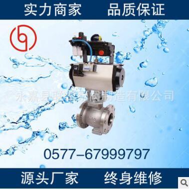 供应CYZ-A自吸式离心油泵 厂家直销CYZ-A自吸式离心油泵