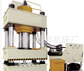 万邦供应YQ32-50吨四柱液压机 50吨四柱液压机精品 液压机高清图
