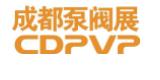 2018第十四届中国成都国际泵阀管道展