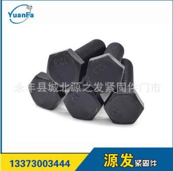 10.9级外六角细扣螺栓国标m16*1.5牙*2高强度六角螺丝质量保证