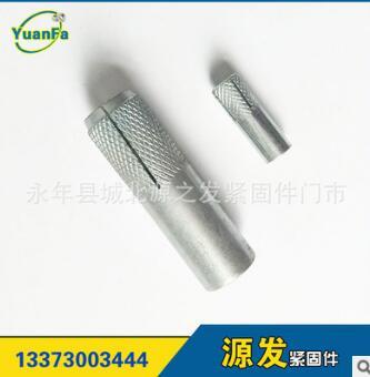 专业生产 国标内膨胀螺丝 m12*50镀锌拉爆螺丝 膨胀螺栓