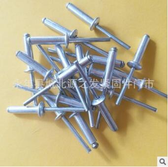 供应抽芯铆钉m3.2铝制开口型 平圆头铆钉 gb12618国标拉铆钉