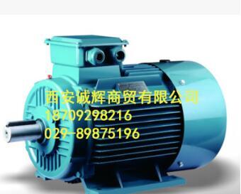 厂家直销Y225M系列三相异步电机