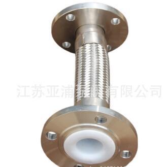 PTFE波纹软管 不锈钢网复合软管 钢衬四氟金属软管 衬氟软管