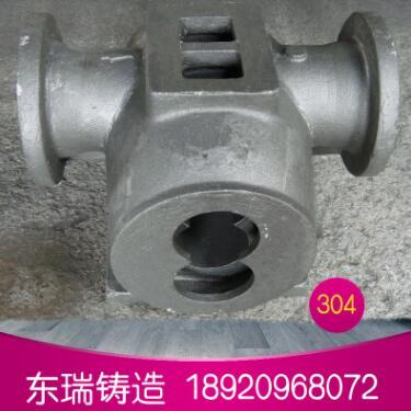 厂家供应来图加工不锈钢铸件泵体铸造砂型泵阀配件泵体铸件