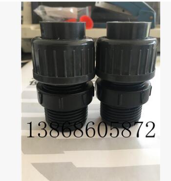 隔膜式计量泵单向阀/米顿罗单向阀/PVC单向阀/DN15/1寸/止回阀