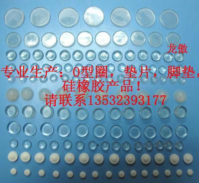 厂家供应 环保硅胶脚垫 防滑防震硅胶脚垫 耐磨硅胶密封垫批发