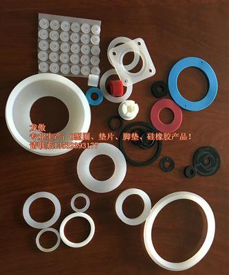 厂家直销黑色硅胶密封垫圈 防水硅橡胶垫圈 3M防滑硅胶平垫片