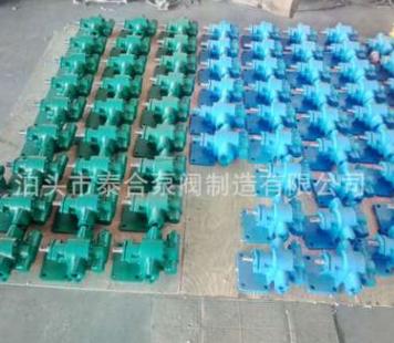 小型齿轮 KCB-83.3铸铁齿轮泵 厂家供应KCB系列齿轮泵 欢迎致电