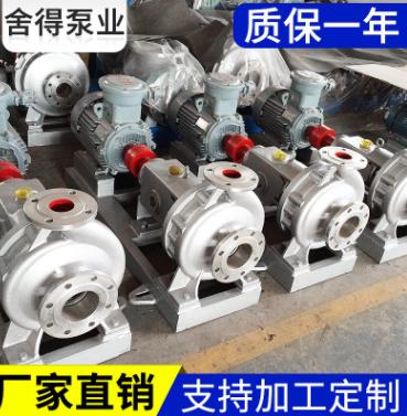 厂家直销ih化工离心泵卧式离心水泵耐磨耐腐蚀单级离心泵ij