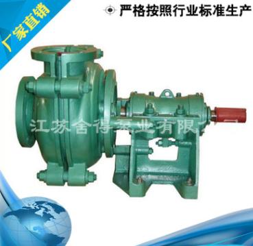 N来电订购 200ZJ-I-A27型矿用渣浆泵 卧式耐磨渣浆泵 泥浆泵批发