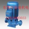 昌吉直销经济型管道泵 节能管道泵 GD80-40