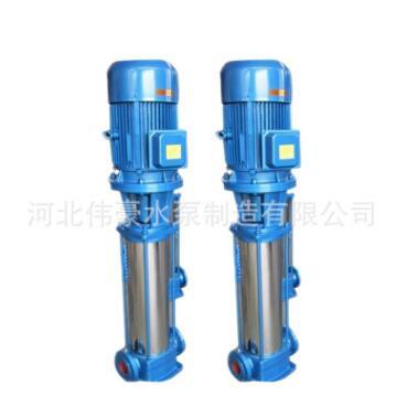 GDL多级泵泵 多级离心泵 多级泵 高层建筑给水泵立式多级管道泵