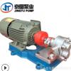 供应 不锈钢齿轮泵 KCB不锈钢齿轮泵 批发食品级微型耐高温油泵