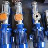 供应不锈钢G型单螺杆泵(G60-2)螺杆泵 304不锈钢螺杆泵