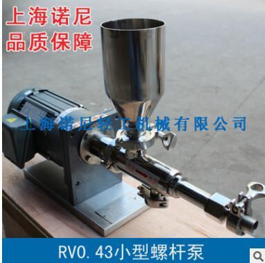 批量供应微型螺杆泵 螺杆加药泵 试验用小型螺杆泵