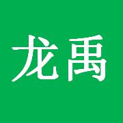 江苏龙禹水利工程有限公司