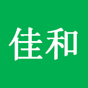 永嘉县佳和机械设备有限公司