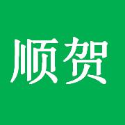 广州顺贺环保设备有限公司