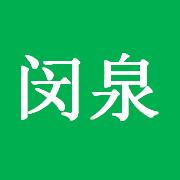 上海闵泉泵阀制造有限公司
