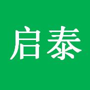 深圳市龙岗区Q贸易商行