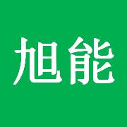河南旭能机电设备有限公司