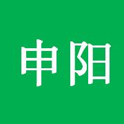 温州市申阳电泵制造有限公司