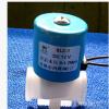 SLC-1/4鸿辉厂家直销直动式饮水机直饮机水电磁阀DC12V24VAC220V