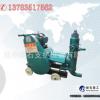 注浆机 单缸活塞泵 设备生产批发厂家