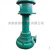 耐磨合金立式工程泥浆沙泵 立式污水泵 造纸厂排污专用泵