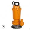 QDX小型潜水泵 轻型家用潜水泵 便携式农用排水潜水泵 井用潜水泵