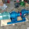 大流量罗茨泵 罗茨稠油泵 乳化沥青泵 3页罗茨真空泵厂家