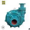 优通泵业ZJ型渣浆泵火力发电尾矿洗煤抽沙泵采砂泵耐磨80ZJ-i-A33
