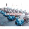 4N6冷凝泵 凝结水输送泵 热水循环泵 22KW卧式 N型冷凝泵