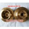 3N6 4N6 6N6 冷凝泵叶轮 凝结水泵诱导轮