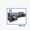 宁波东力减速机(减速机行业上市公司) 斜齿轮减速机 DLRF09