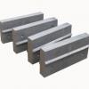 河南专业生产优质板锤基地 冲击破配件板锤 高铬板锤