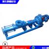 博生G30-2型单螺杆泵