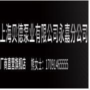上海沪智乾泵阀制造有限公司