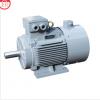 电机 5.5kw电动机 调速电动机 变频电动机